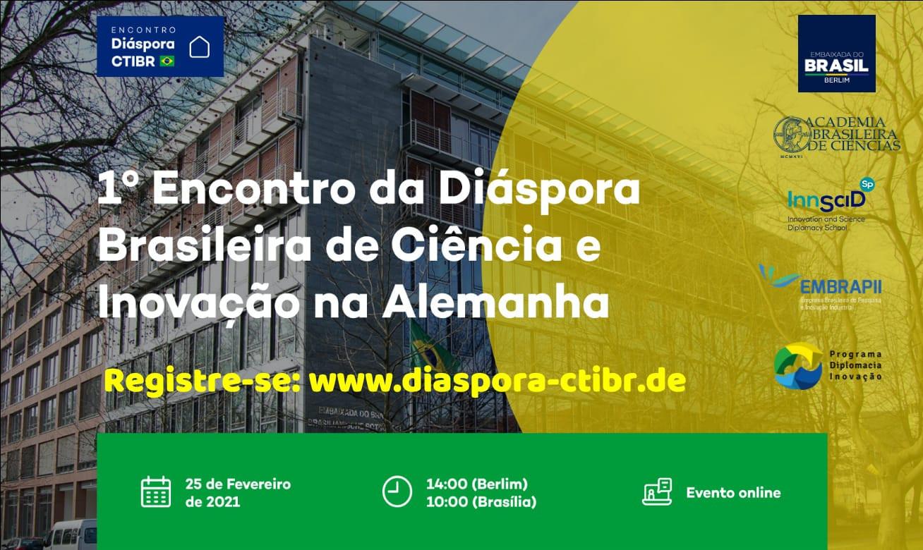 1-encontro-da-diaspora-brasileira-de-ciencia-e-inovacao-na-alemanha
