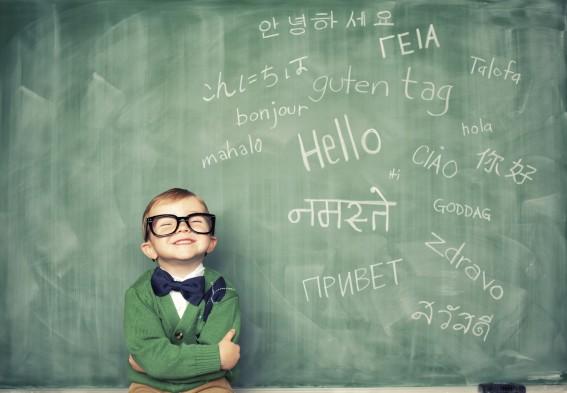 Como aprender qualquer idioma